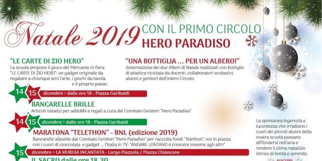 "NATALE 2019 ALLA ""HERO PARADISO"""