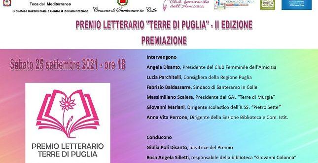 """PREMIAZIONE II EDIZIONE PREMIO LETTERARIO """"TERRE DI PUGLIA"""""""